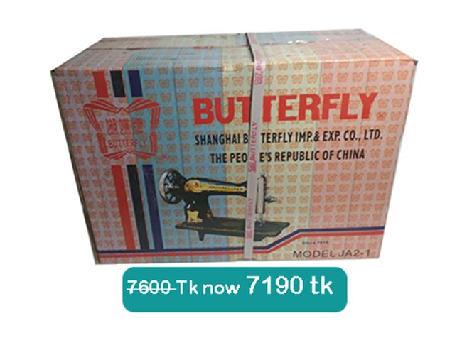 Butterfly Sewing Machine Price In Bangladesh Mr